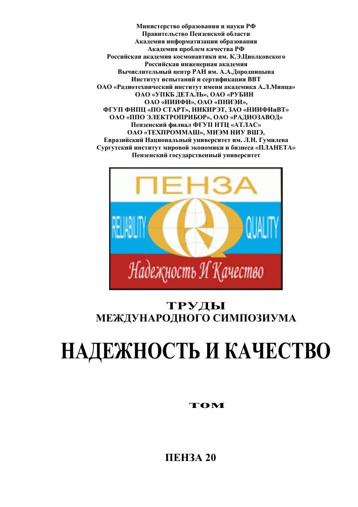 Сертификация соответствие претендентов установленным федеральными законами требованиям к сертификация в рб 1 июля