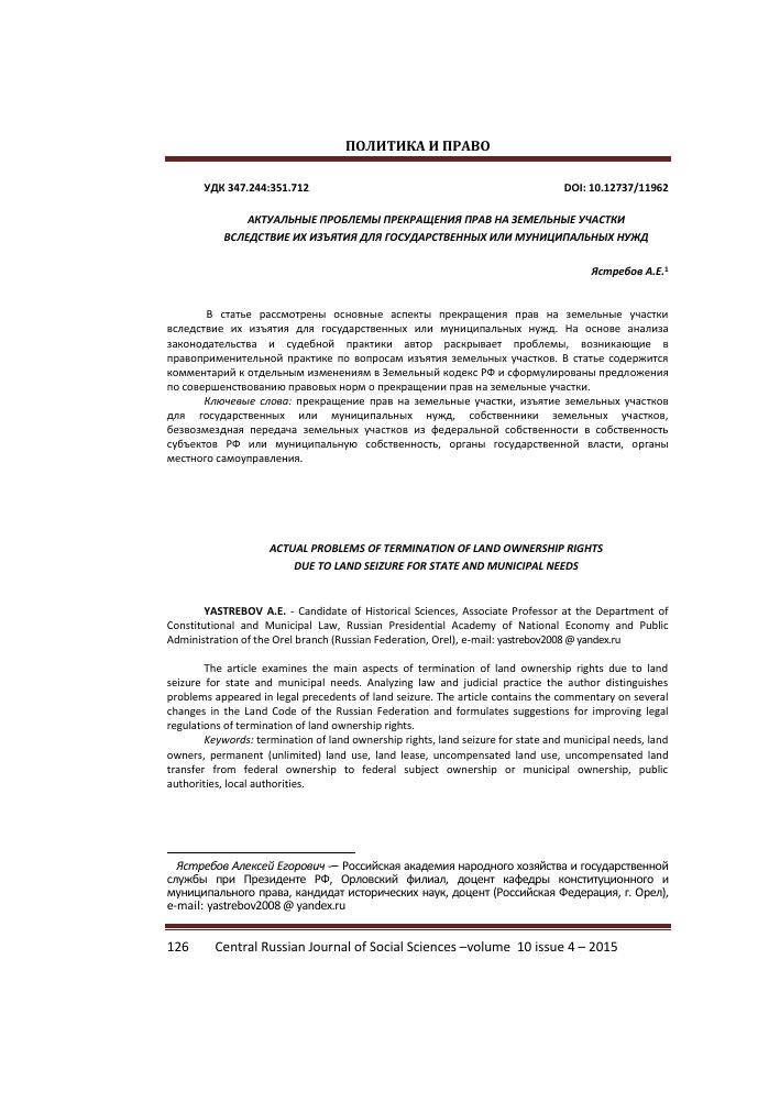 Оценка эффективности и риска инвестиционных проектов шпаргалка
