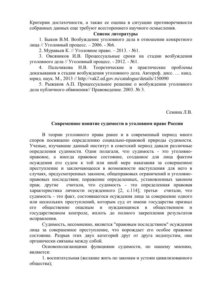 Образец договора на погрузку разгрузку лесопродукции