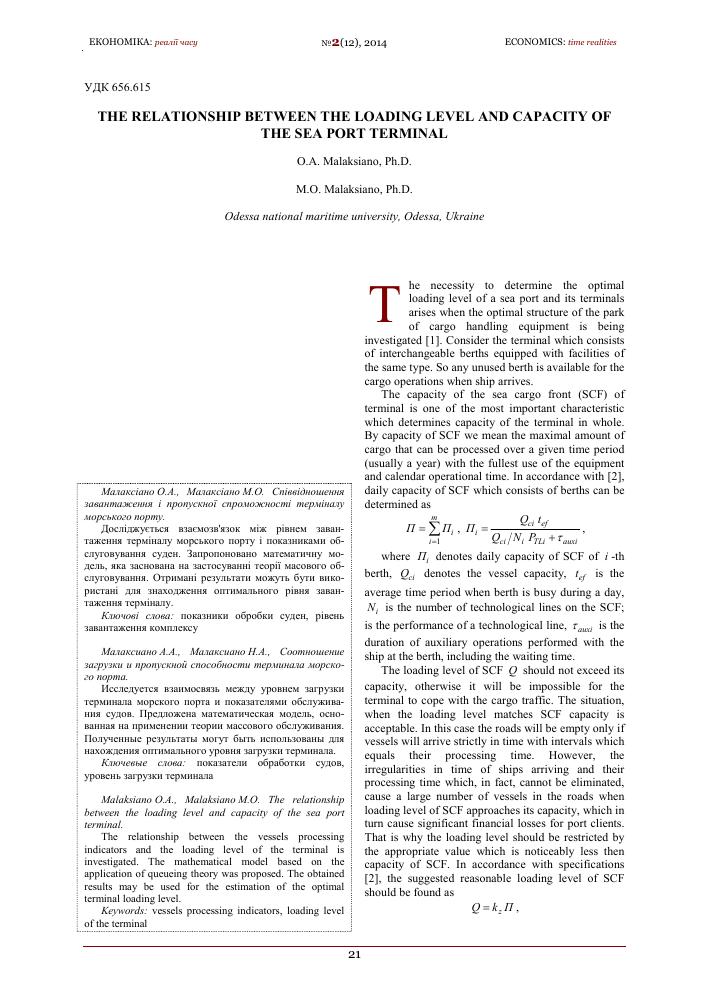 Торчащие Соски Полин Тёрнер – Т2 Трейнспоттинг (На Игле 2) (2020)