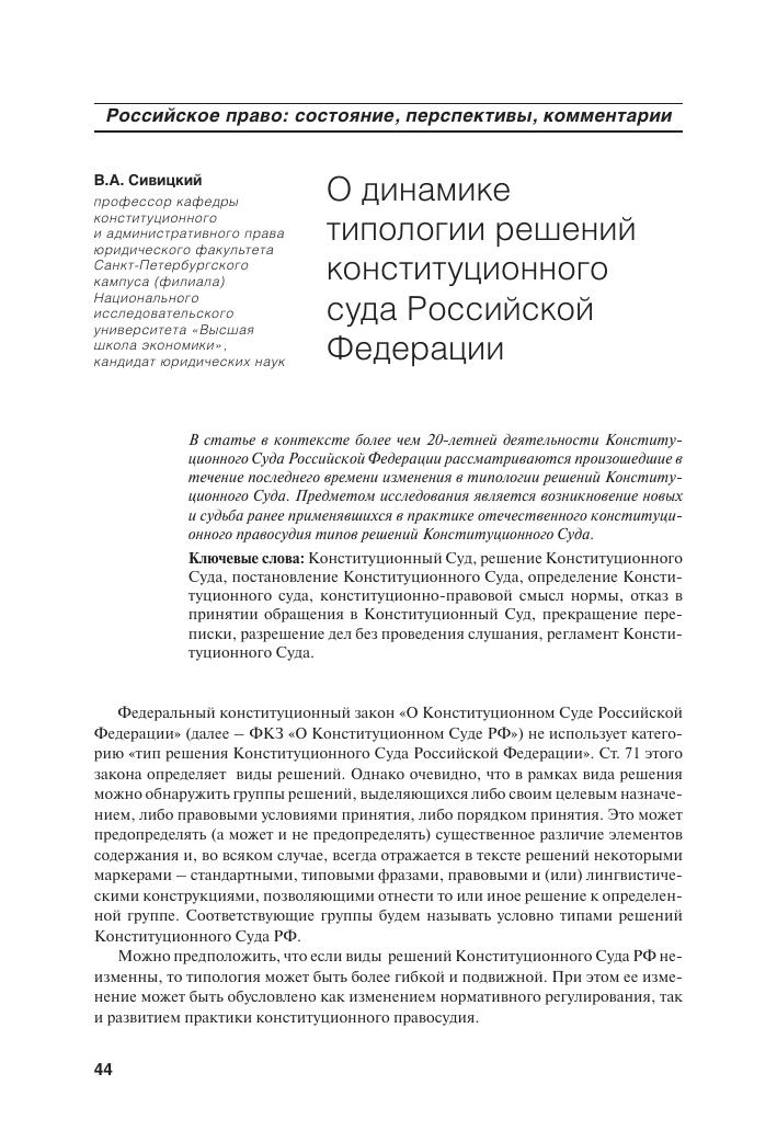 На какую сумму денег расчитан полис обязательной медстраховки в москве