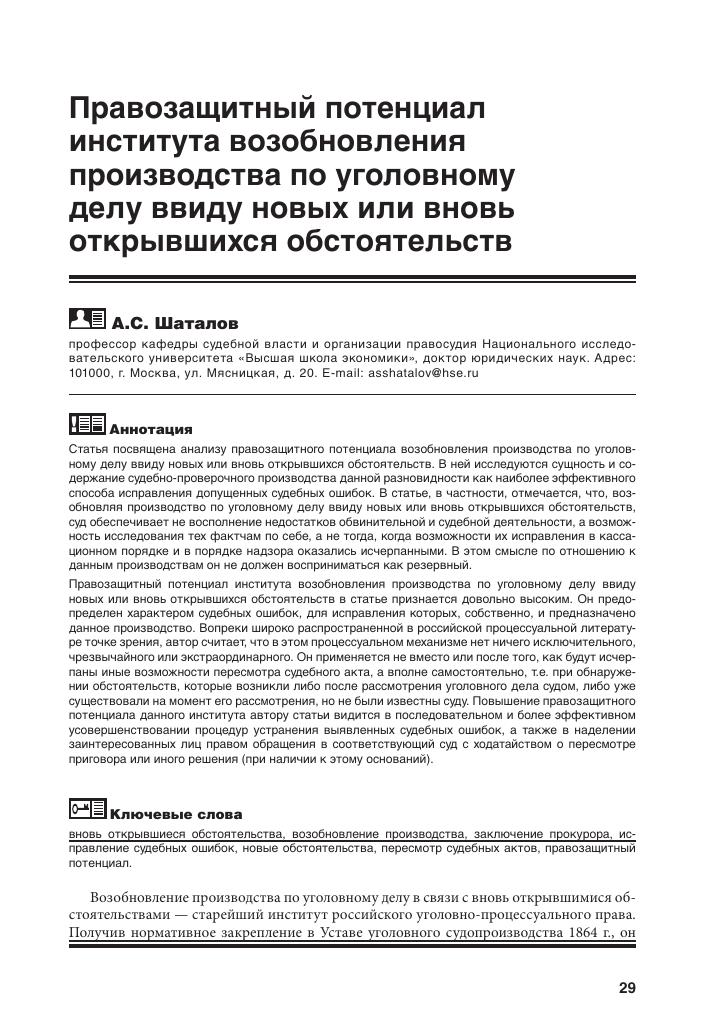 Юридическая консультация красносельский район