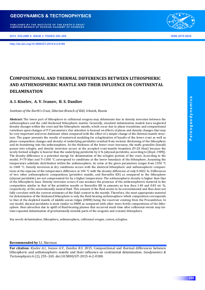 compositional and thermal differences between lithospheric and