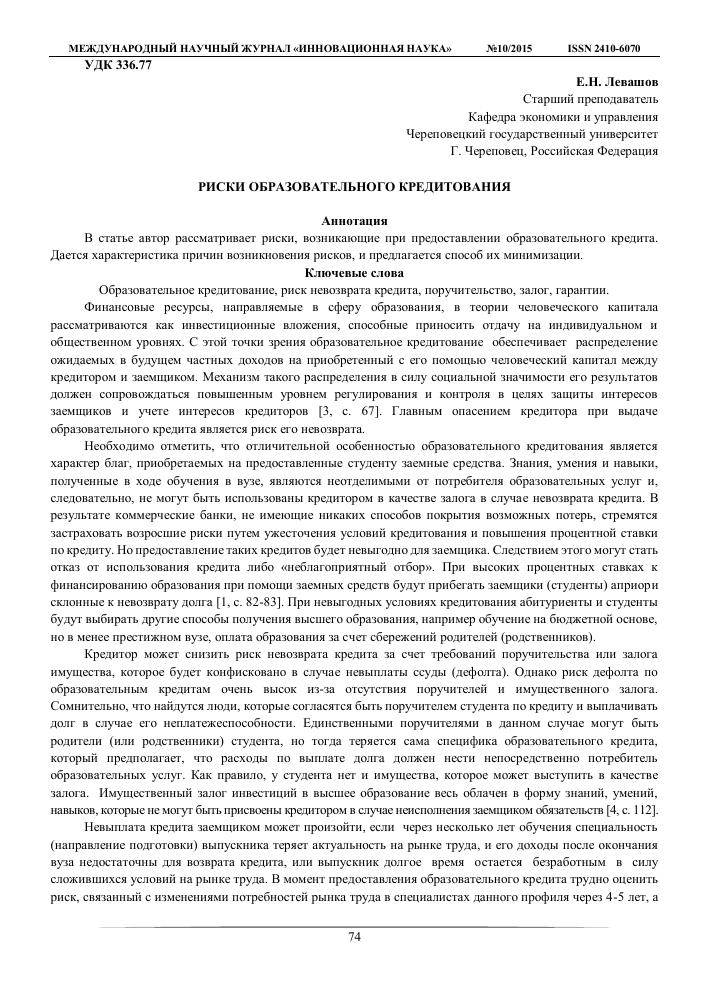 Займ денег онлайн казахстан