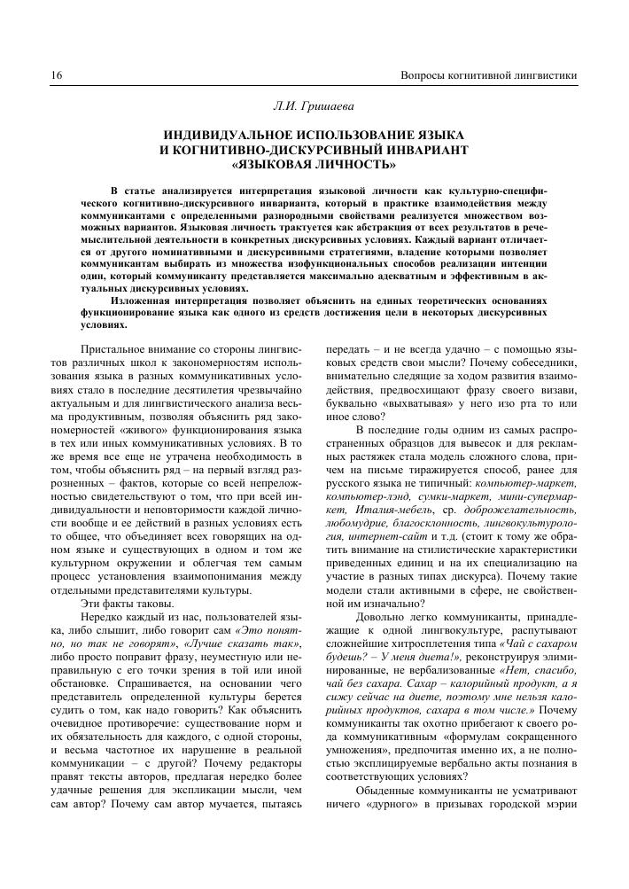 comprehensive organic reactions in aqueous