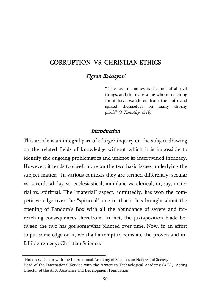 corruption vs christian ethics тема научной статьи по  Показать еще