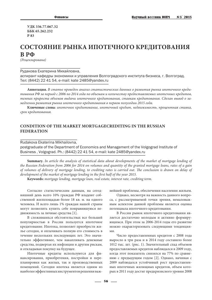 Документы на гражданство с ребенком по рня