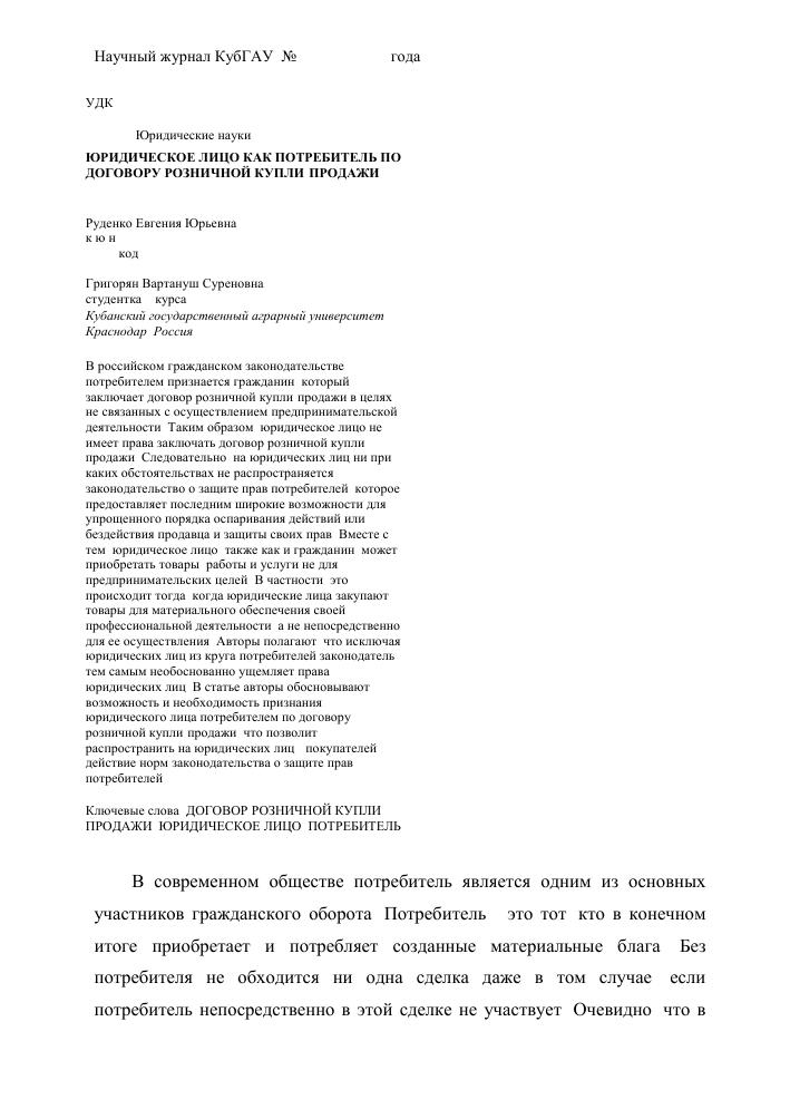 Утилизация автомобилей 2020 условия в москве