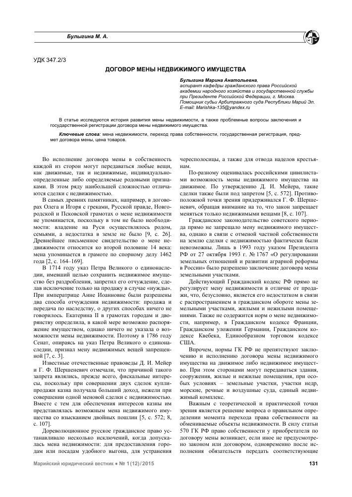 Вопрос 2. Нормативные документы, регламентирующие. Студопедия