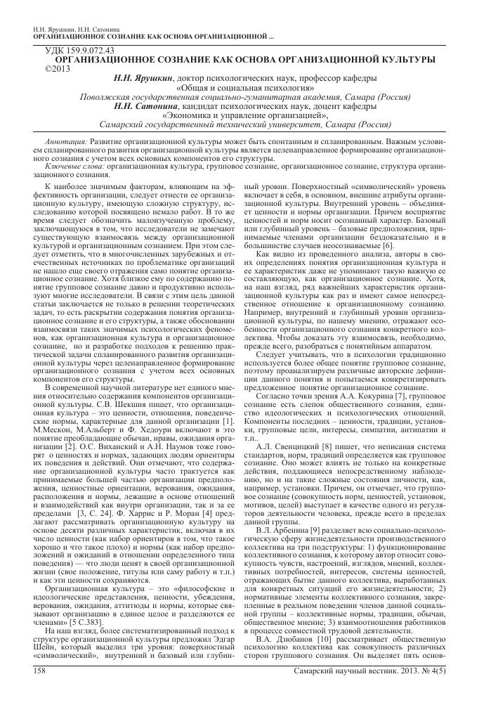psihologicheskoe-konsultirovanie-knigi-uchebniki-shag