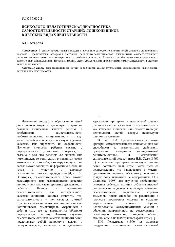 онлайн кредит альфа банк беларусь
