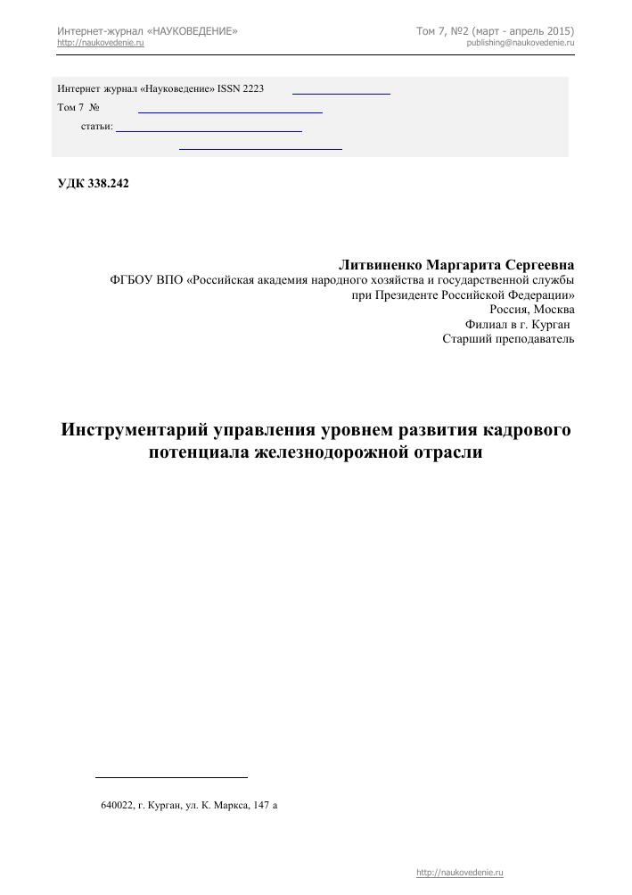 Под руководством специалистов из компании «оптэкс» школьники.