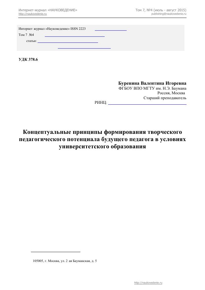 ведущее место в творческих заданиях занимает займы онлайн на карту быстро по номеру карточки в казахстане