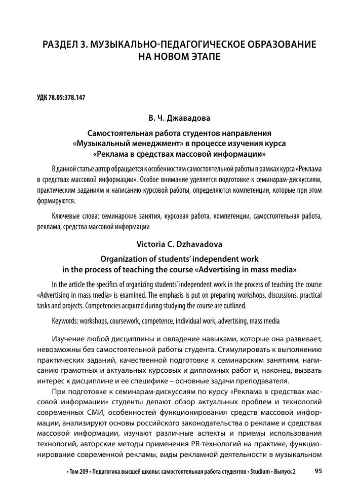 Должностная инструкция ответственного за электрохозяйство водоснабжение газовое хозяйство