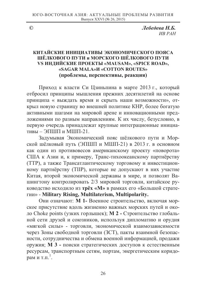 Спайс статья 2015 Xtc отзывы Новороссийск