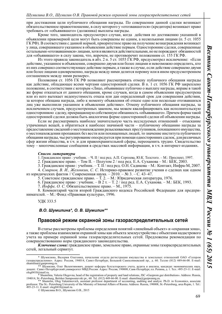 Квартиры в Новокузнецке Орджоникидзевский район - продажа