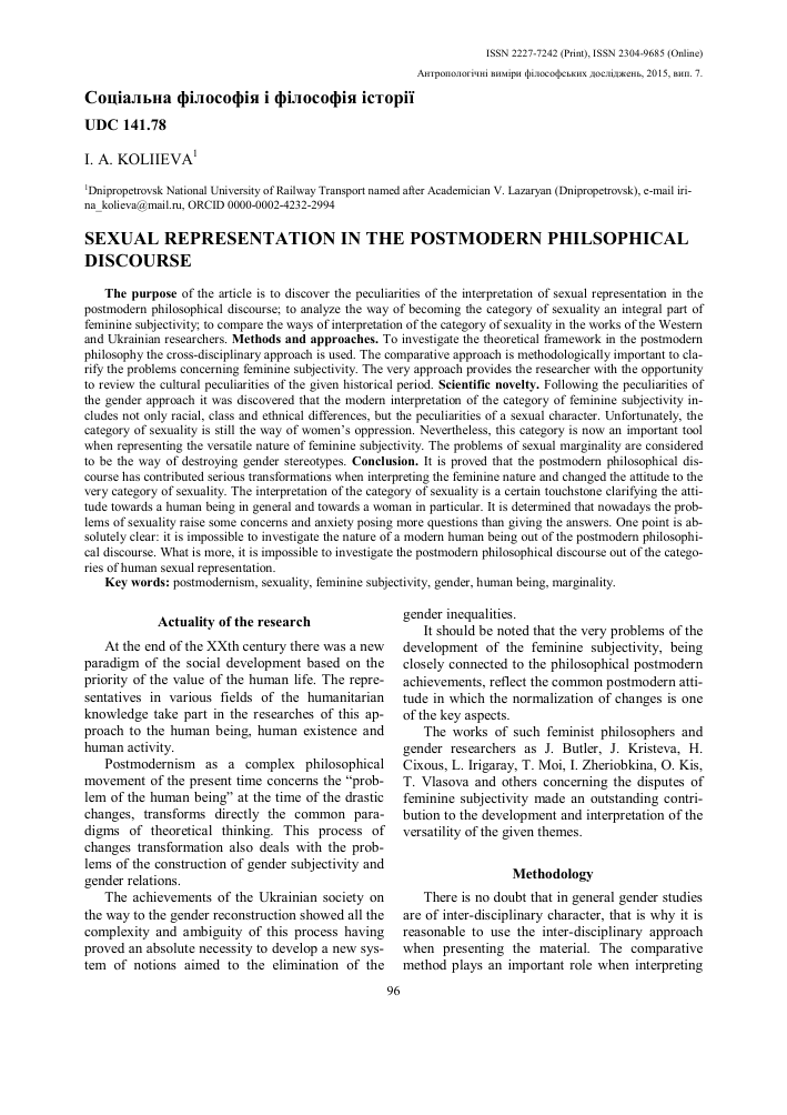 Approach conceiving in postmodern research sex sexuality world