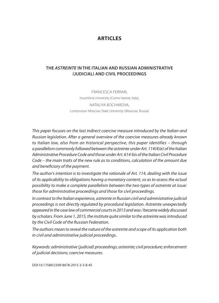 The astreinte in the Italian and Russian administrative (judicial