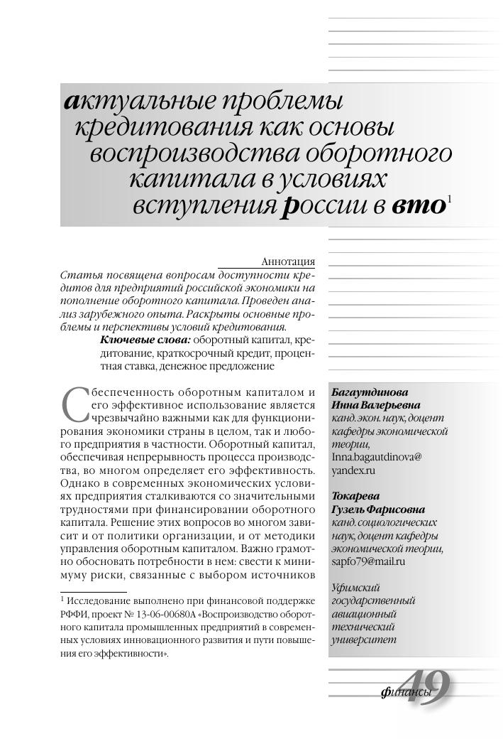 телефон букинг ком в россии спб