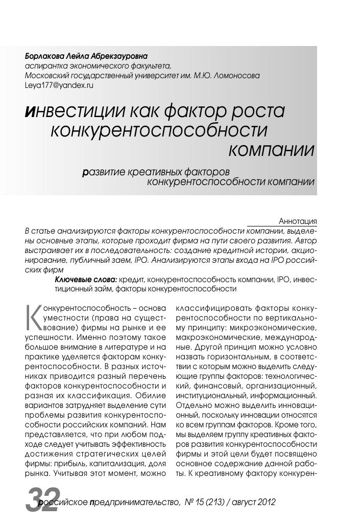 получить онлайн кредит с плохой кредитной историей vam-groshi.com.ua