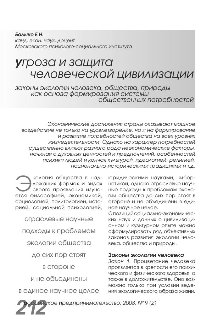 Горячая линия фмс москвы круглосуточно сахарово