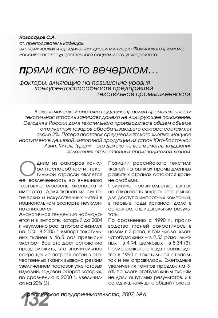банк хоум кредит ульяновск график работы