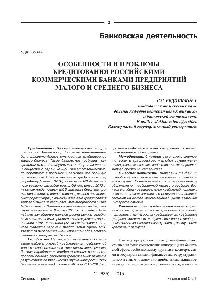 Как взять кредит если плохая кредитная история в казахстане