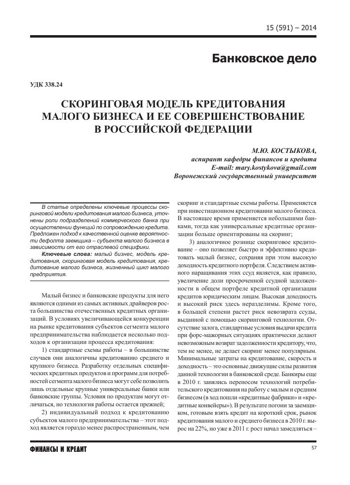 займ до 200000 рублей на карту мгновенно круглосуточно