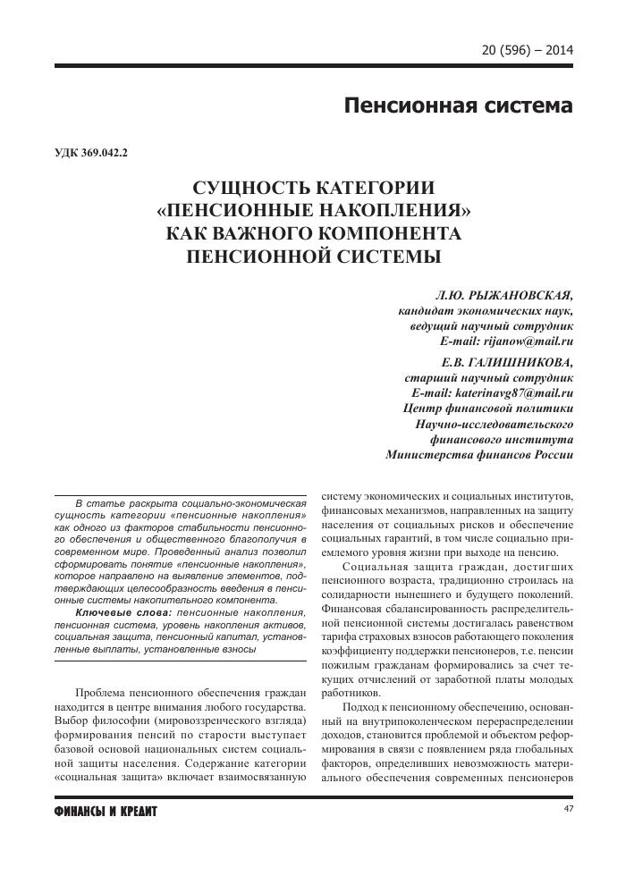 Норма эритроцитов в крови у мужчин и частые отклонения