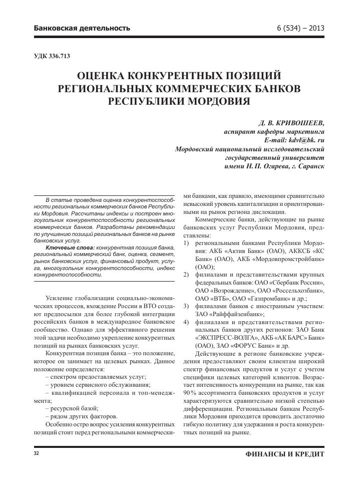 Деньги под залог авто в москве авто остается у владельца