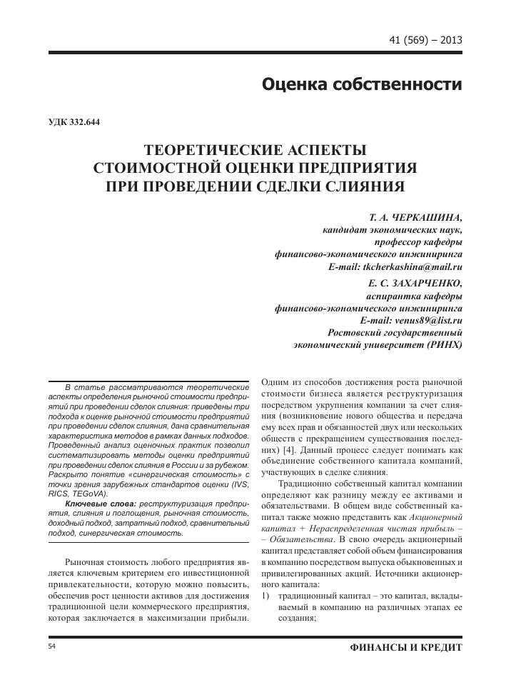 Пересмотр дела саида амирова