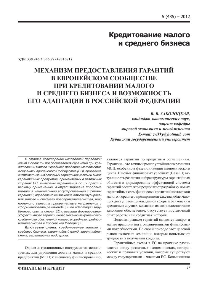 Налог.ру проверка контрагентов по инн