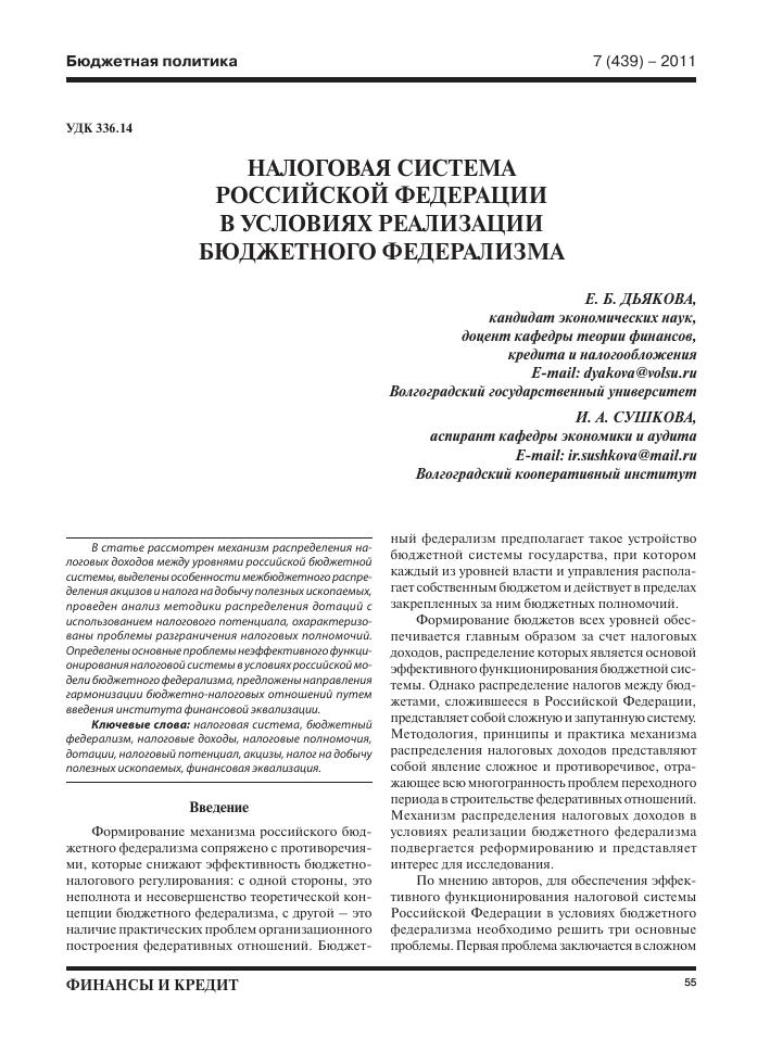 Ставки транспортного налога по смоленской области в 2009г найти сайт ввет ставки на спорт