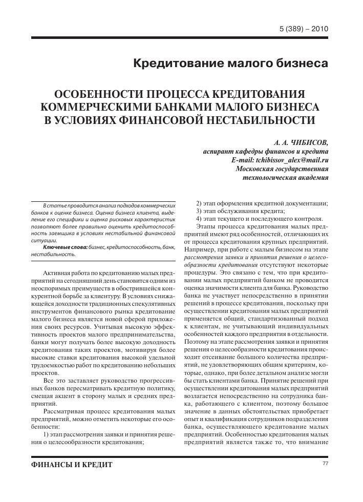 экспресс займы в москве адреса и телефоны в fastzaimy.ru