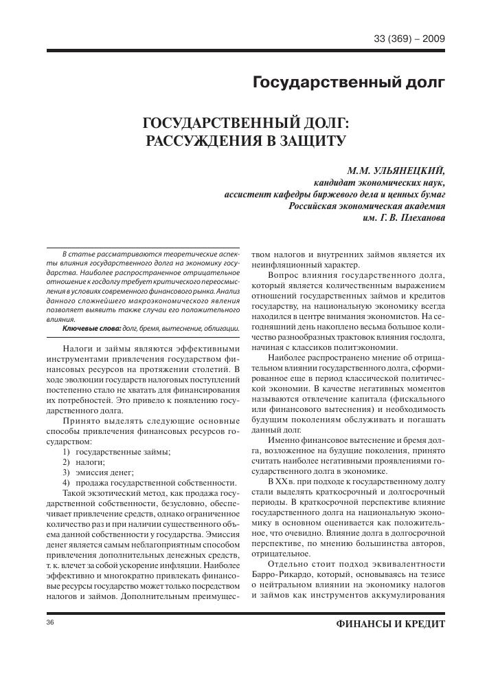 арбитражный суд города москвы реквизиты