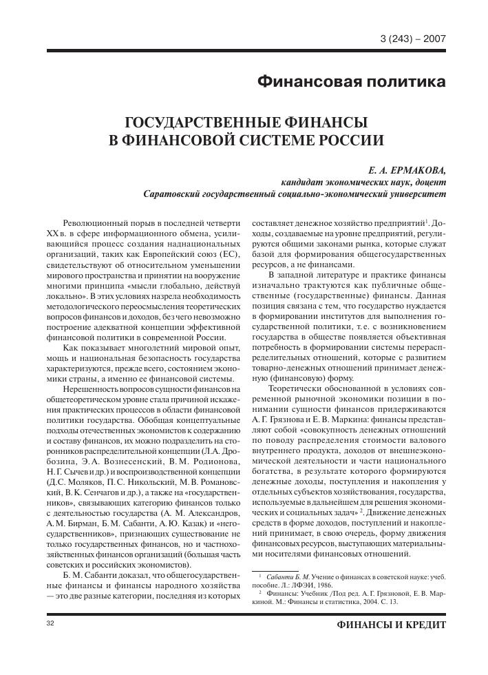 Гдз По Математике 3 Класс Бекбоев И Ибраева Электронная версия