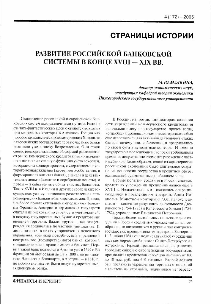 хоум кредит банк официальный сайт москва адреса отделений в москве