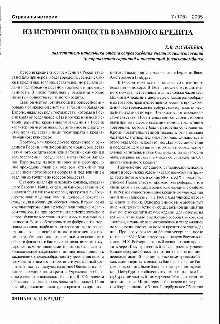 микрозайм в москве номера телефонов в fastzaimy.ru