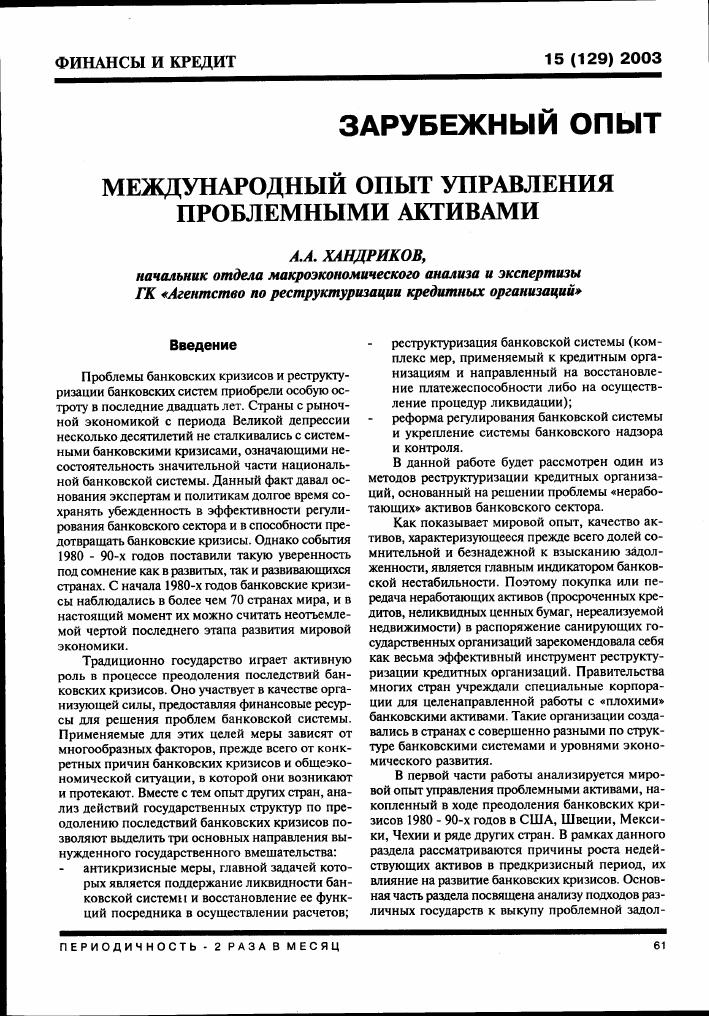 комфорт займ усолье сибирское телефон