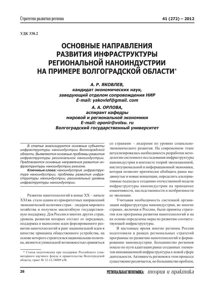 Размещение статей в Орлов установка apache mysql ssl сервера на debian