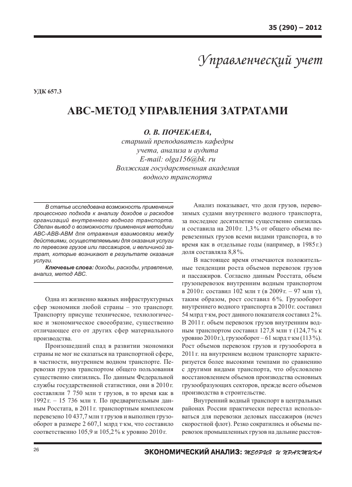 Приказ № 471 от 18.12.2008 гост р исо 9001-2008 обязательная сертификация программатор