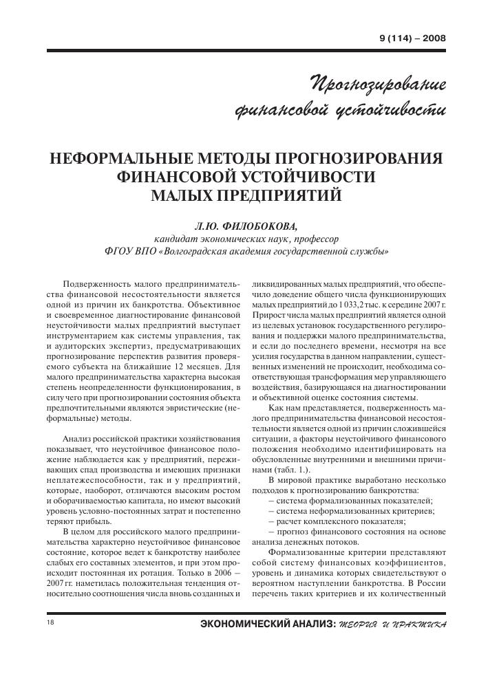 Фссп по красноярскому краю узнать задолженность