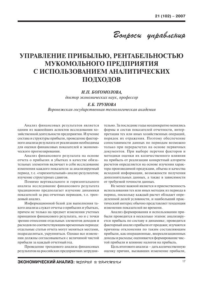 Кокой почтовый адрес в оренбургской трудовой инспекций