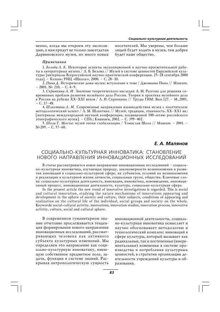 спб банк официальный сайт москва адреса график