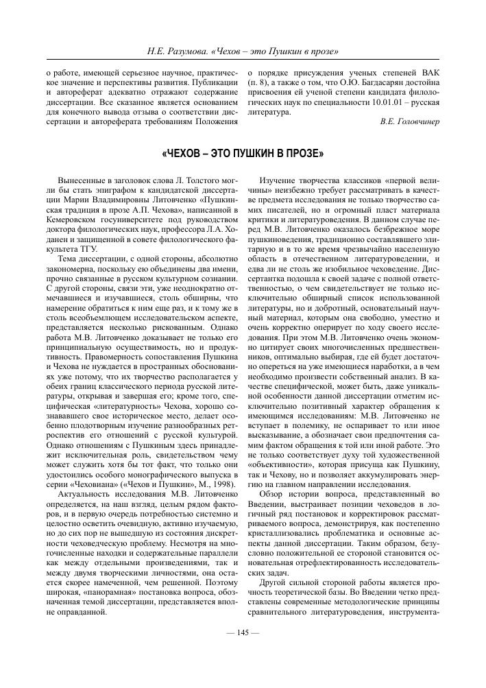 раскрутка сайтов в брянске