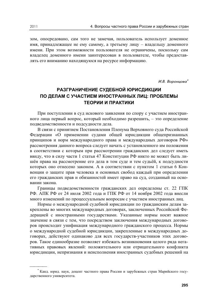 Как стать гражданином дании россиянину