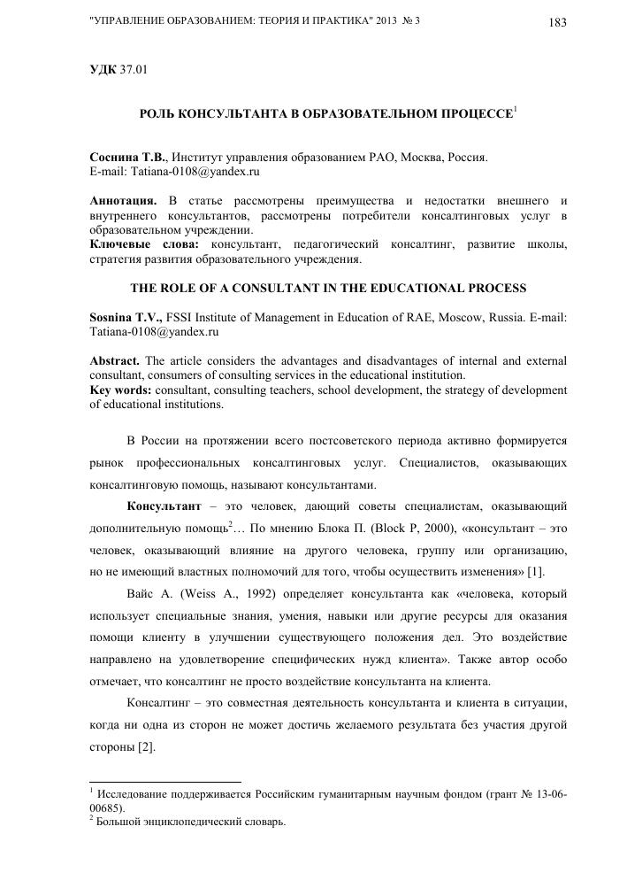Договор на выкуп оборудования между юридическими лицами