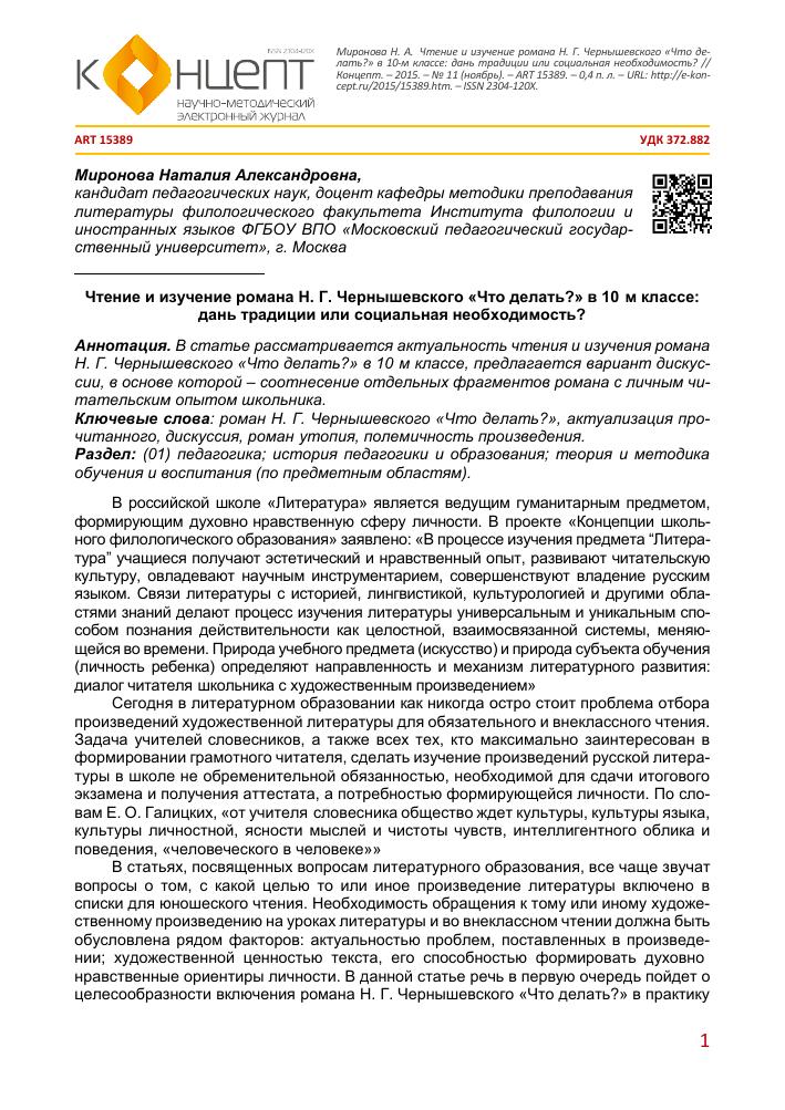 русский язык 10 класс 2004