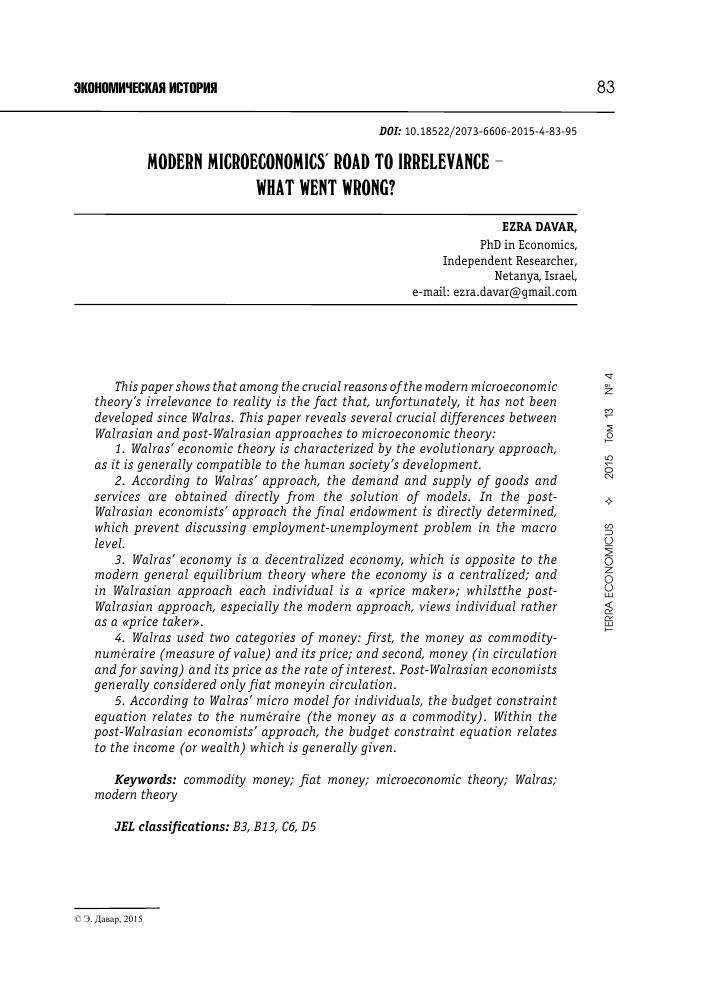 Microeconomics essay topics ib microeconomics words to use in