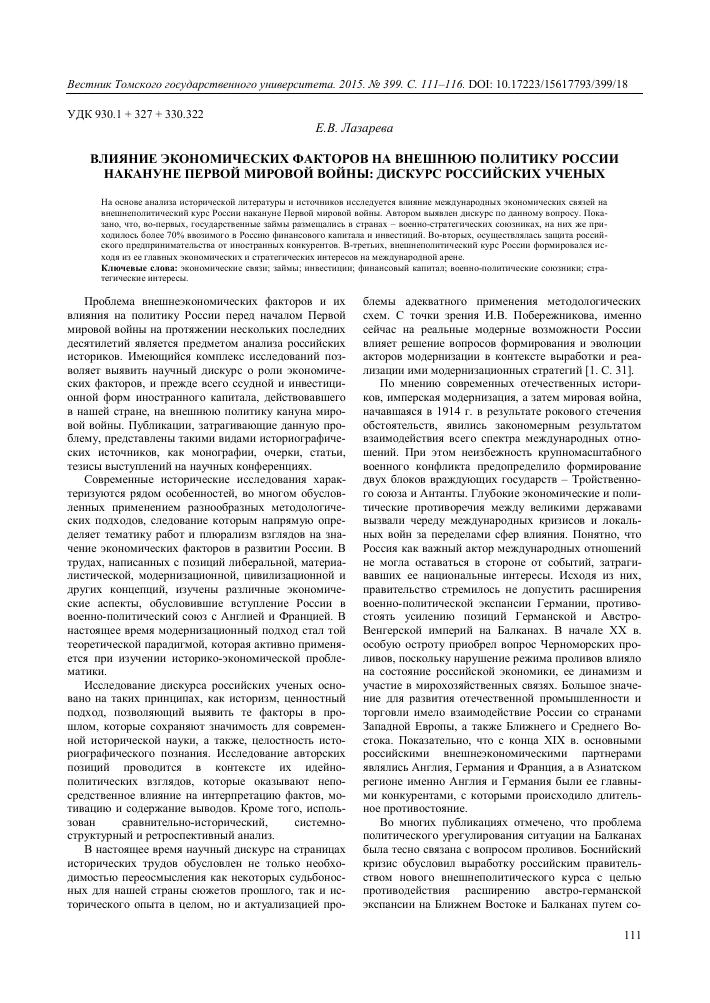 иностранные займы на карту реальная помощь в получении кредита с плохой кредитной историей без обмана в якутске
